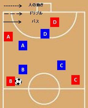 3-5-1.jpg